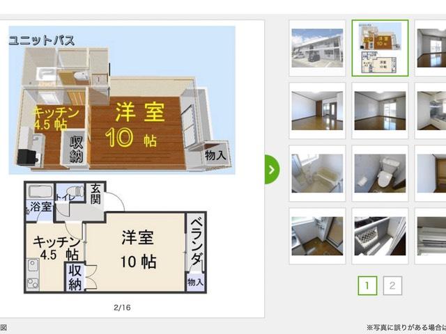 hachinohe-chintai-apartment_1