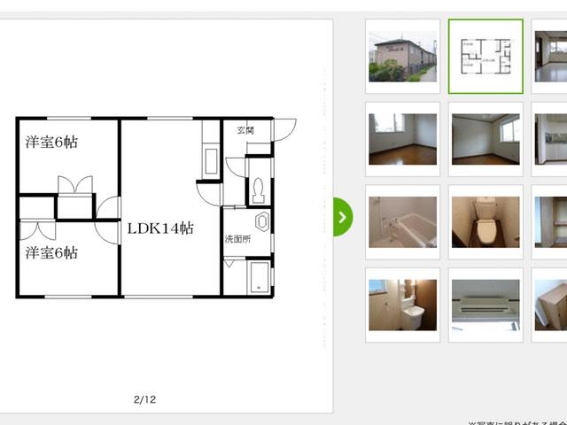 hachinohe-chintai-apartment_2