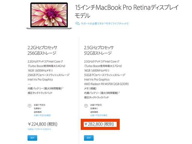 mac-buy_1