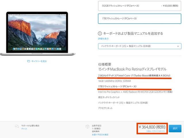 mac-buy_2