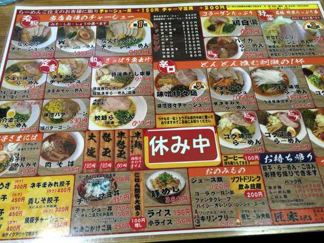takumiya_menu