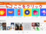 google-play-music-2-1