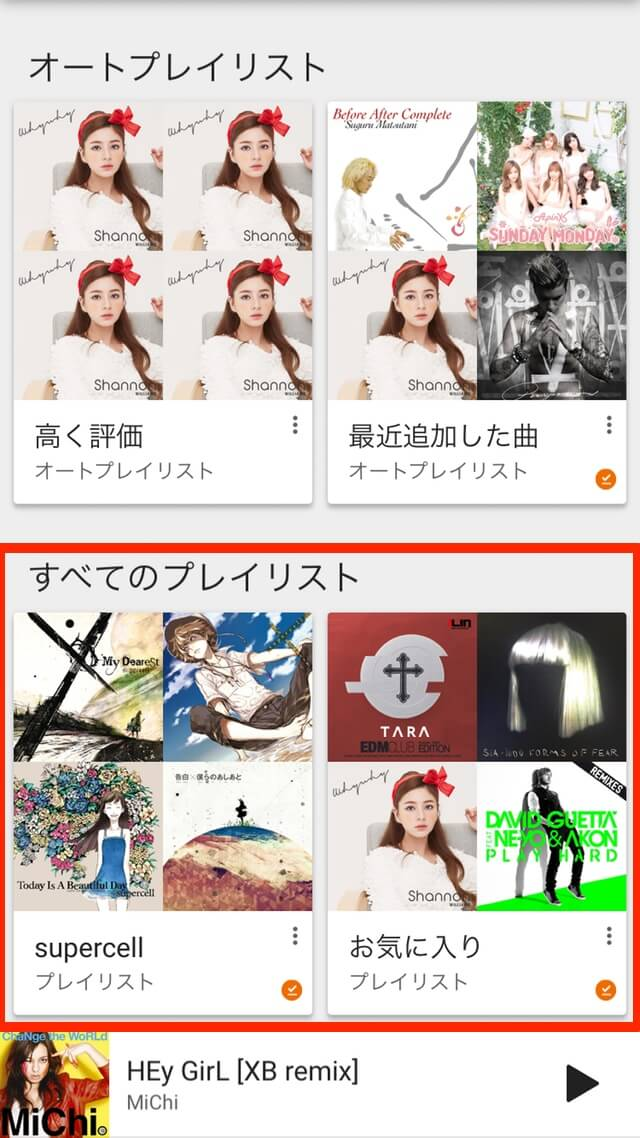 google-play-music2-sp-4
