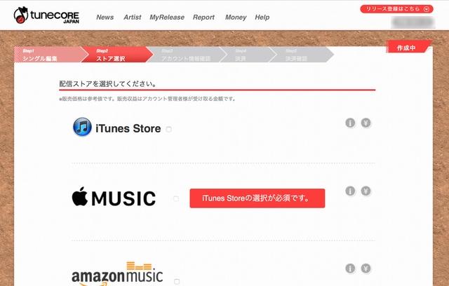 online-music-11