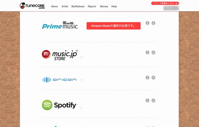 online-music-12