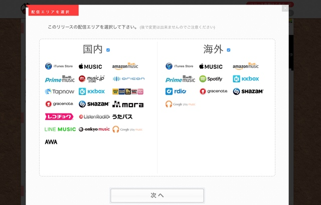 online-music-18