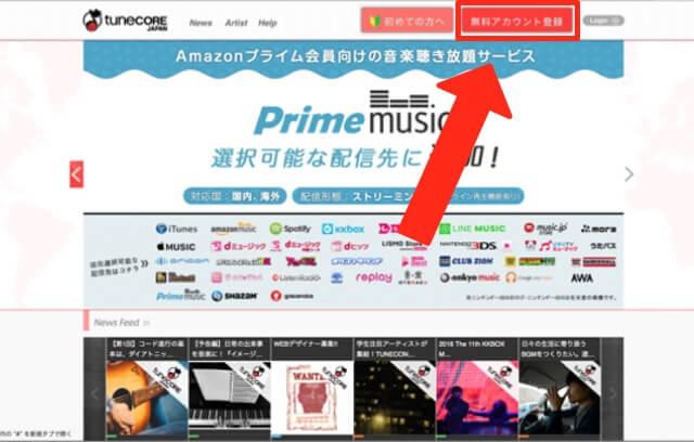 online-music-2