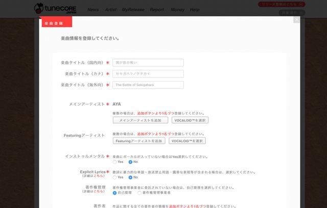online-music-9
