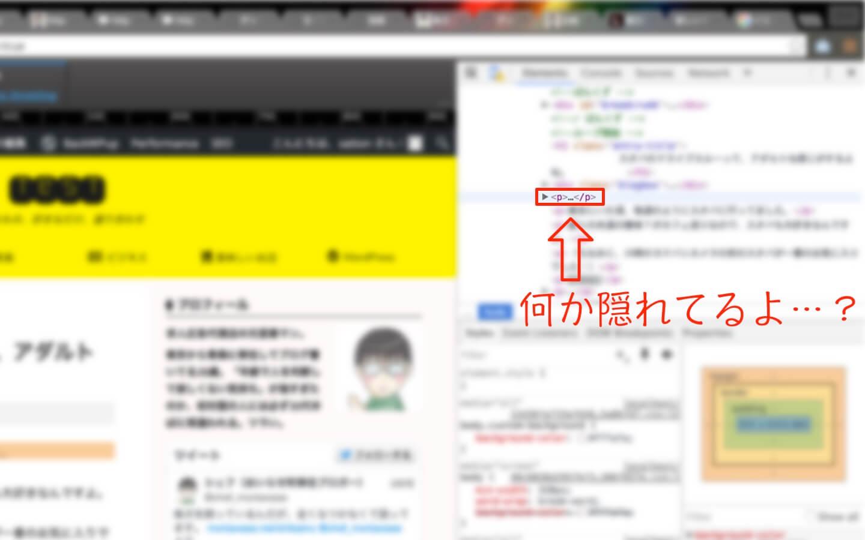 propose-code-5