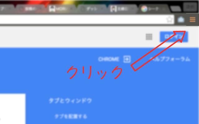 secret-browsing-1