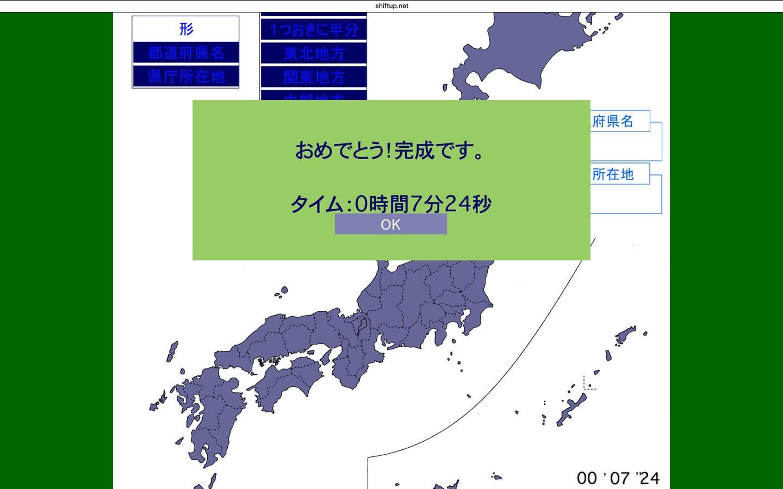 todouhuken-puzzle-10