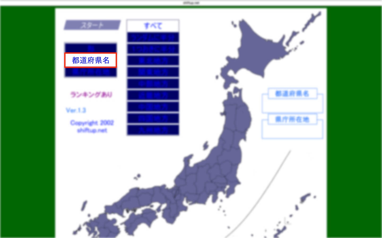todouhuken-puzzle-11