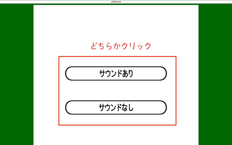 todouhuken-puzzle-2