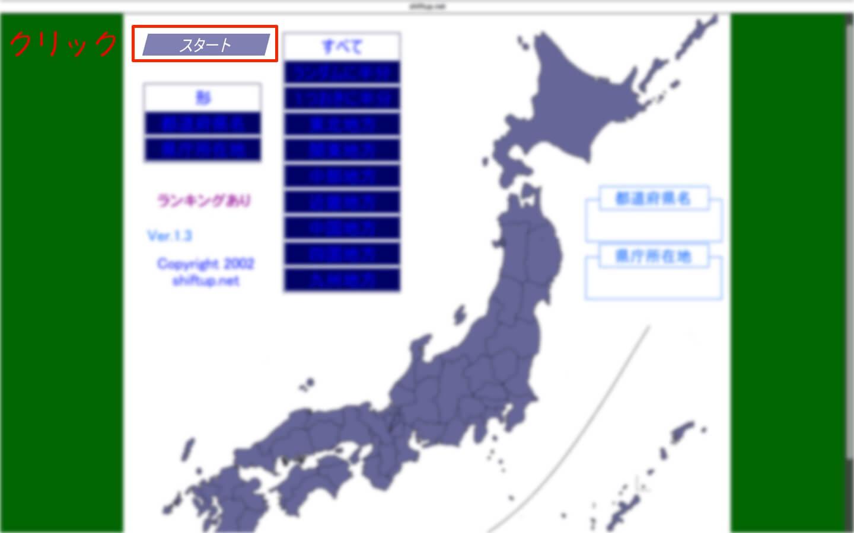 todouhuken-puzzle-3