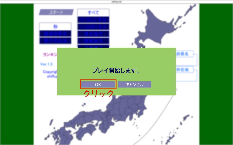 todouhuken-puzzle-4