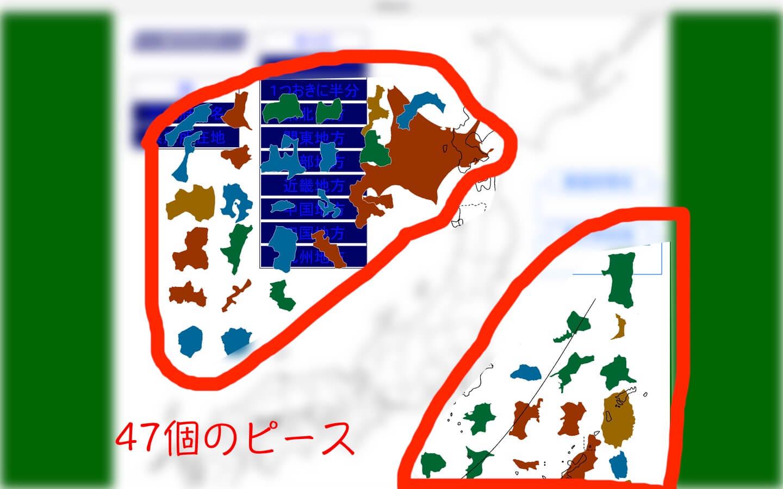 todouhuken-puzzle-5