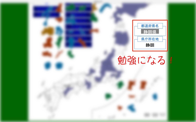 todouhuken-puzzle-8