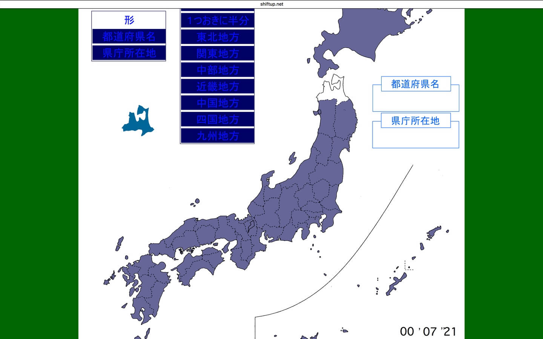 todouhuken-puzzle-9