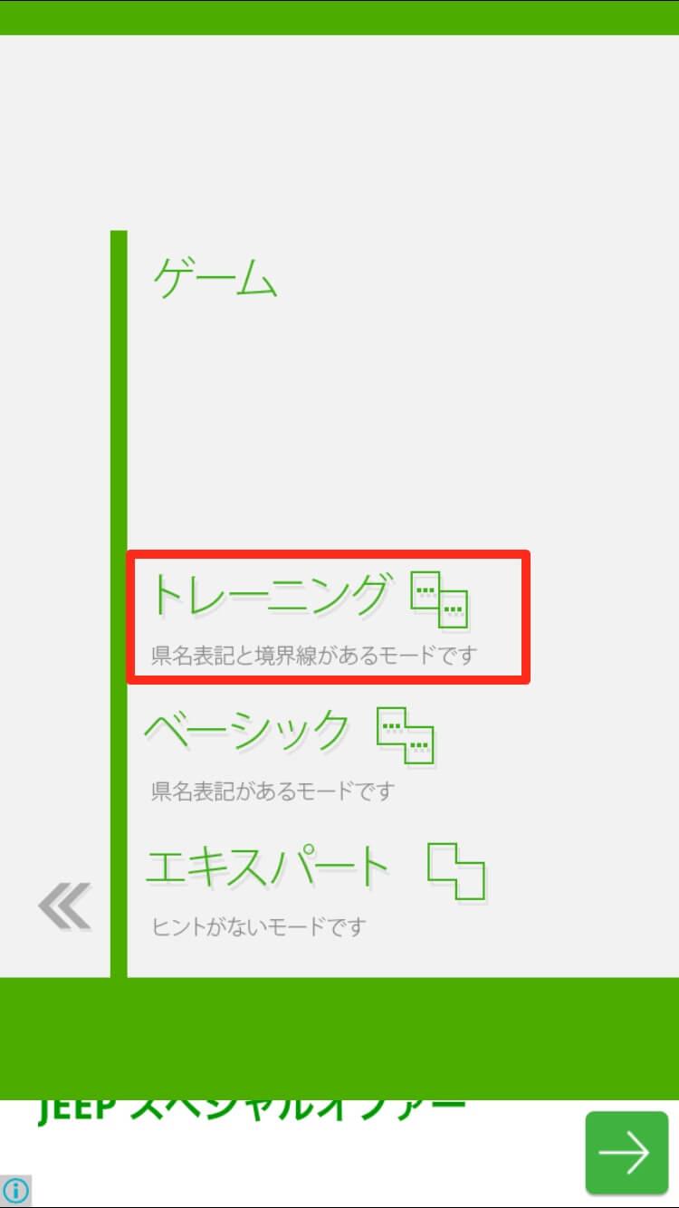 todouhuken-puzzle-sp-1