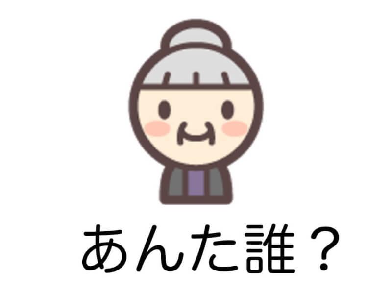 chihou-tsunagari-6