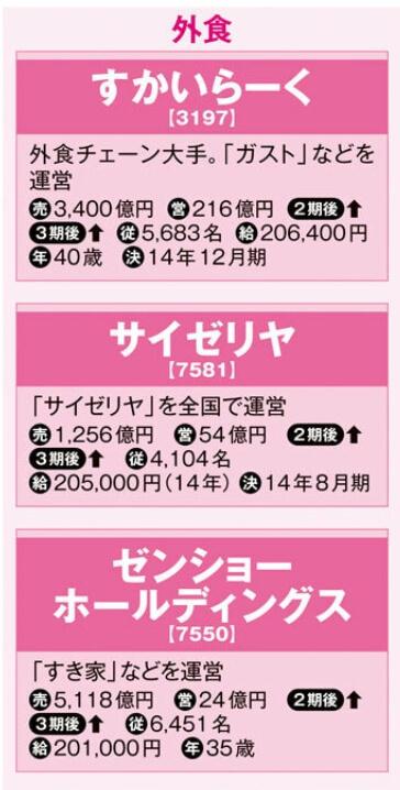 hounichi-gaikokujin-3