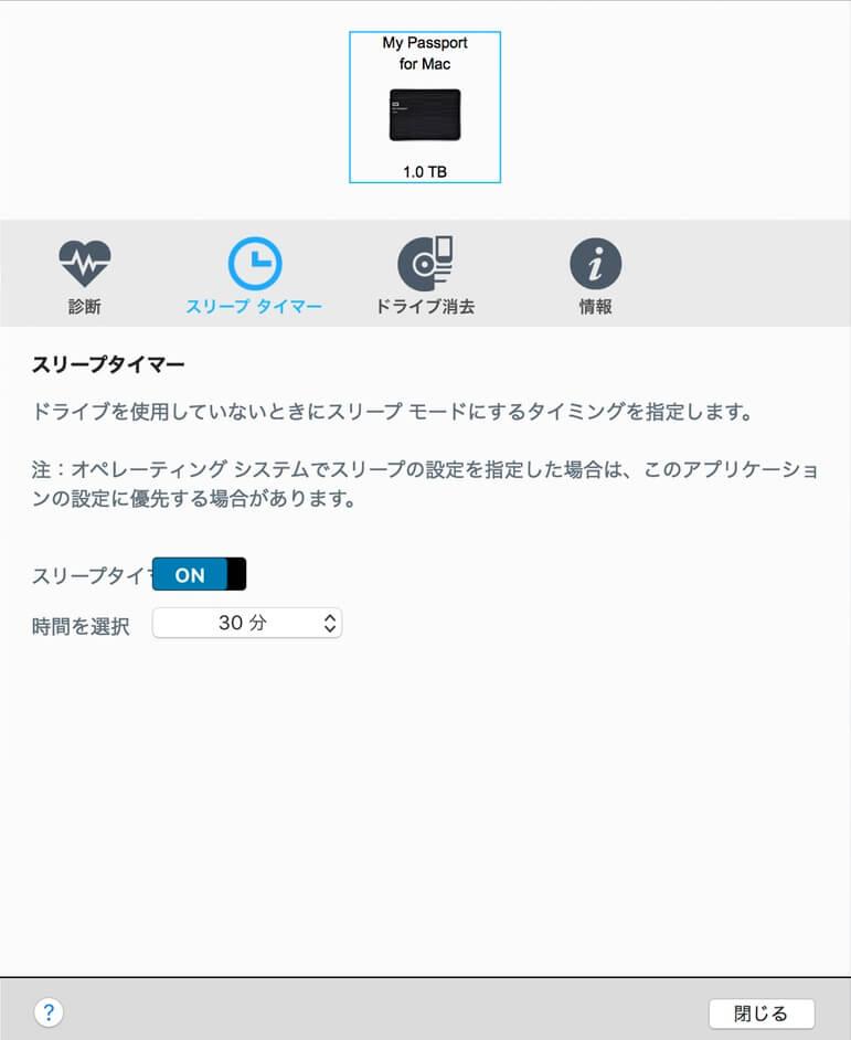 mac-hdd-10