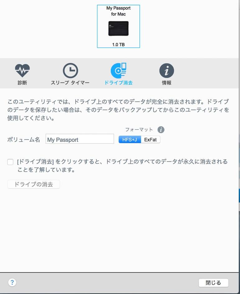 mac-hdd-11