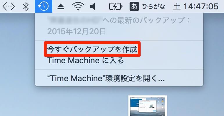 mac-hdd-12