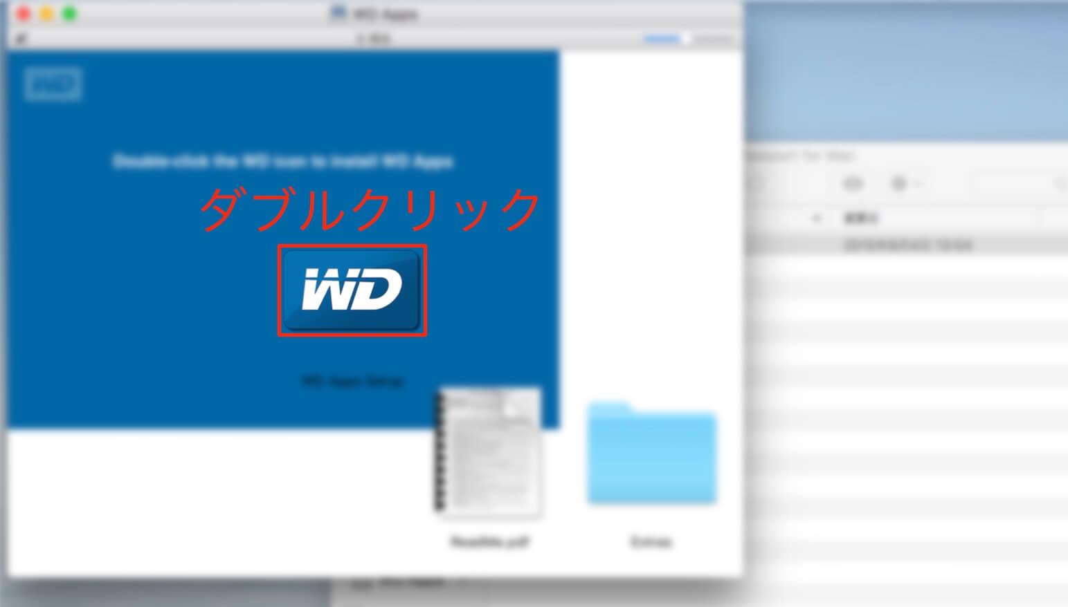 mac-hdd-3