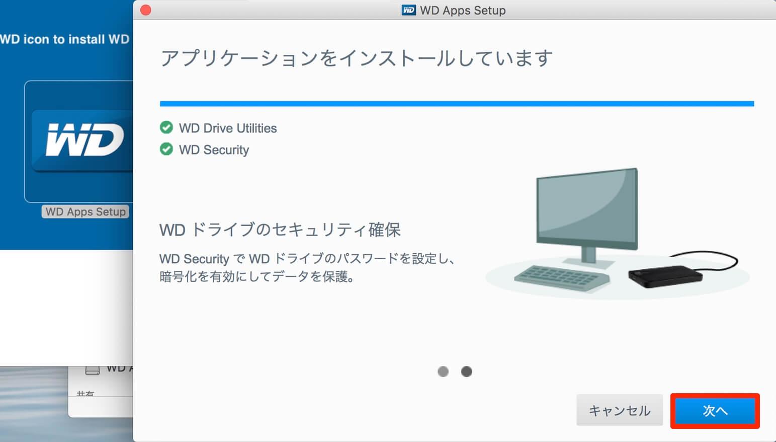 mac-hdd-6