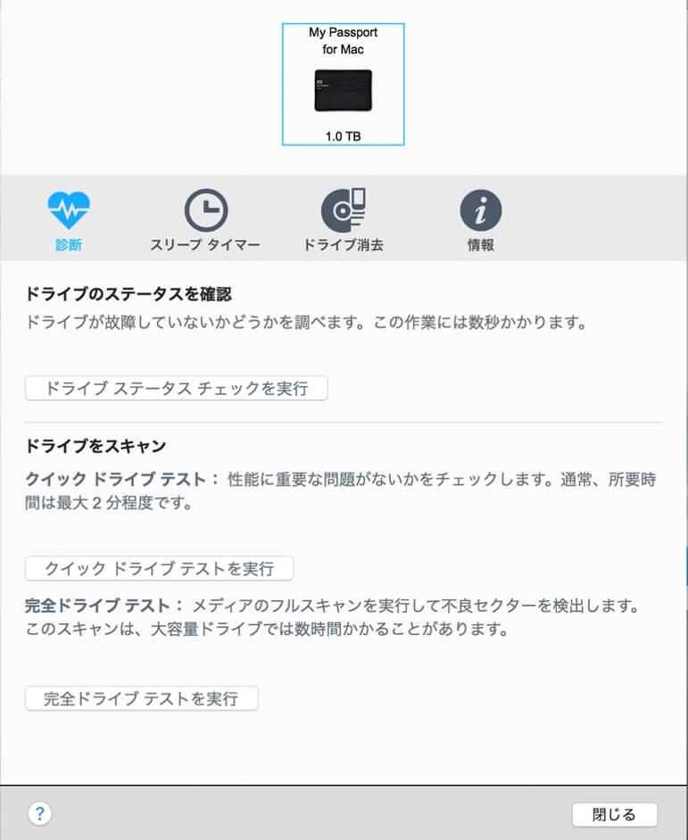 mac-hdd-9