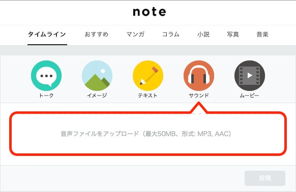 note-music-1