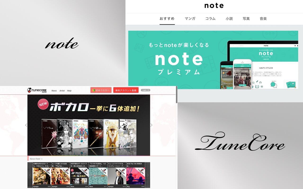 tunecore-note-1