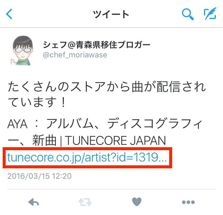 tunecore-share-4