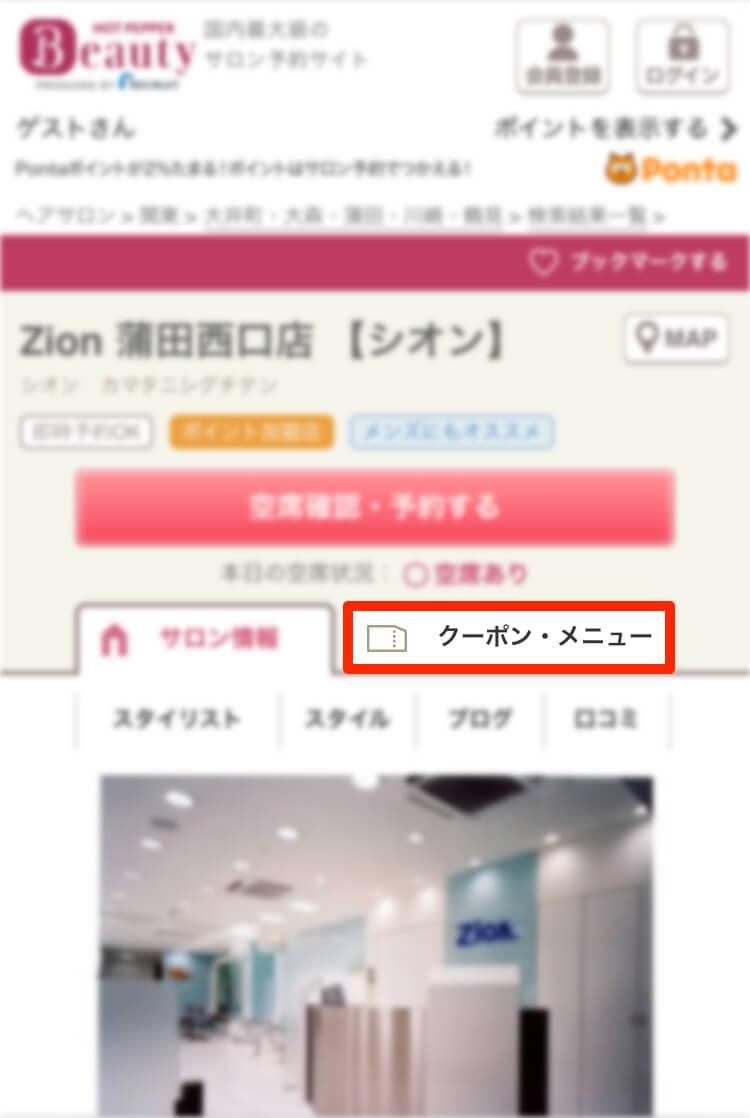 zion-5