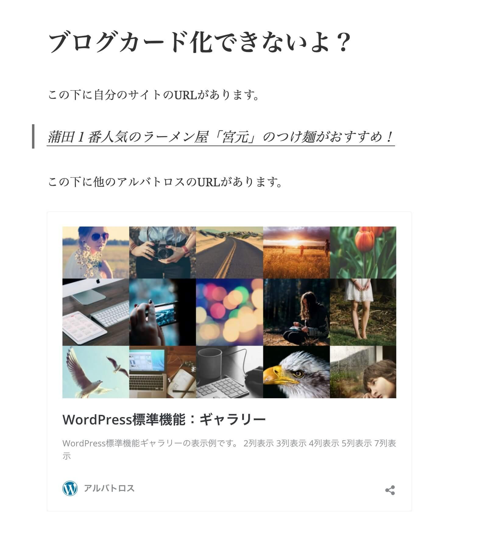 blogcard-2-2