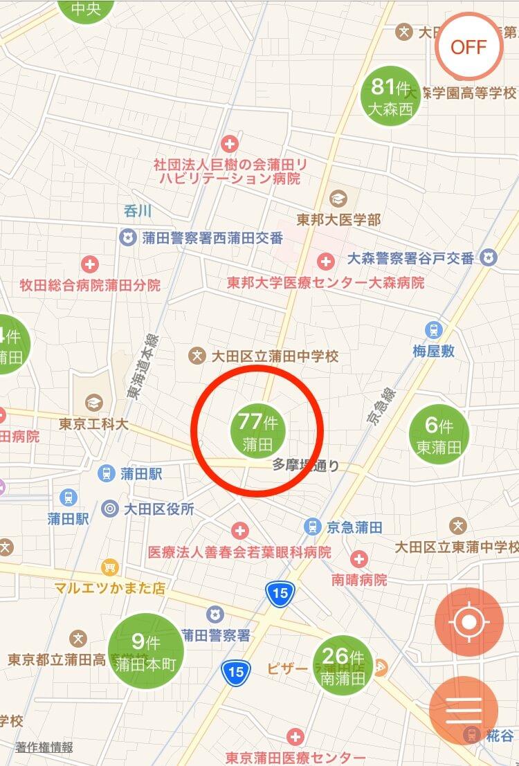 fujitaro-4