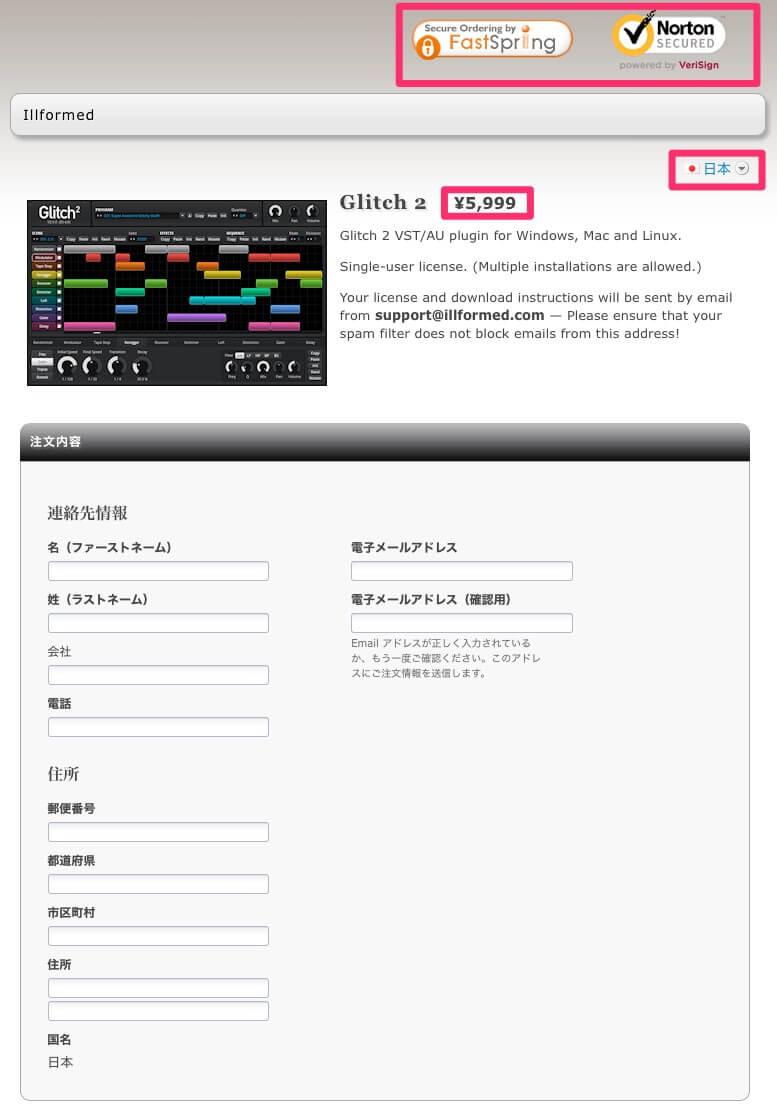 glitch2-5