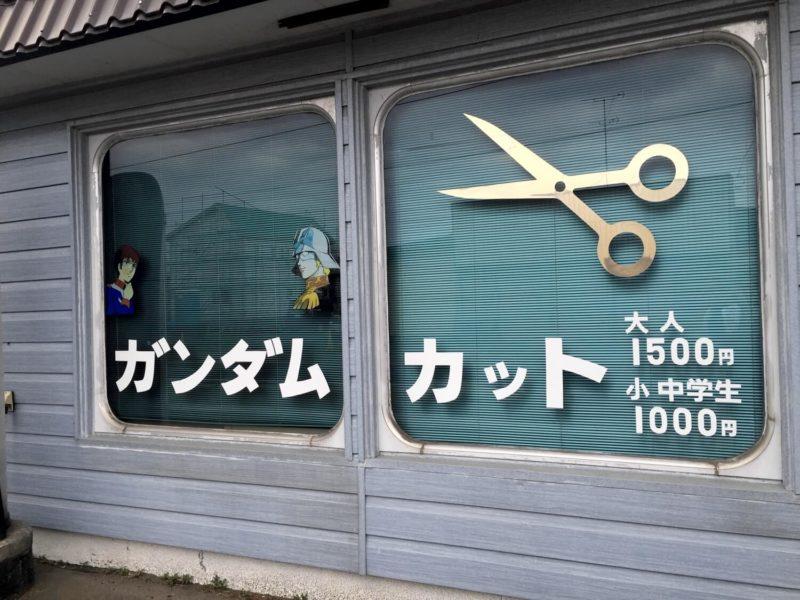 gundam-tokoya-7