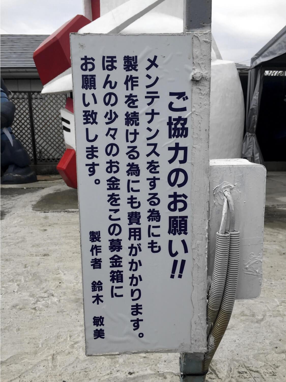 gundam-tokoya-8