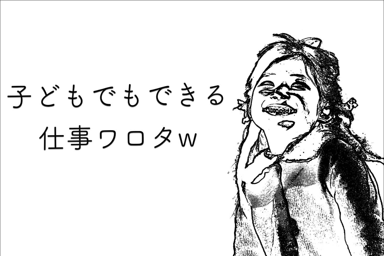 kyuujin-koukoku-genkou-3