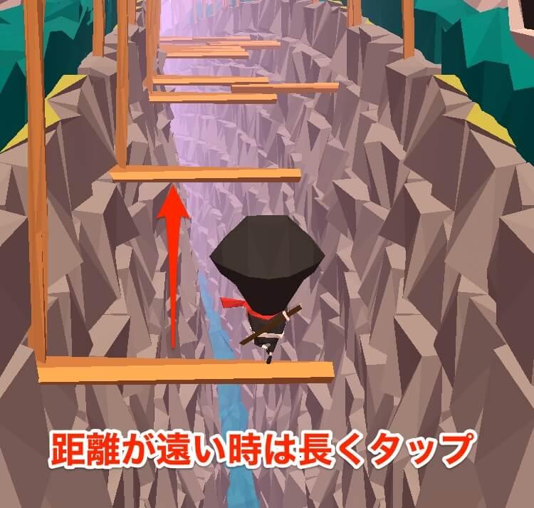 ninja-step-1