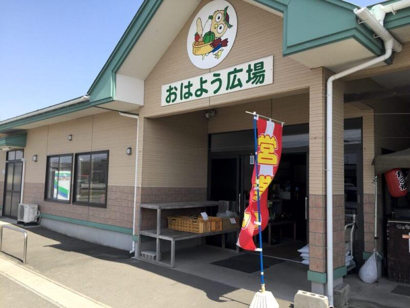 ohayou-hiroba-5