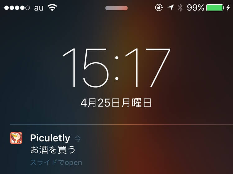 piculetly-9