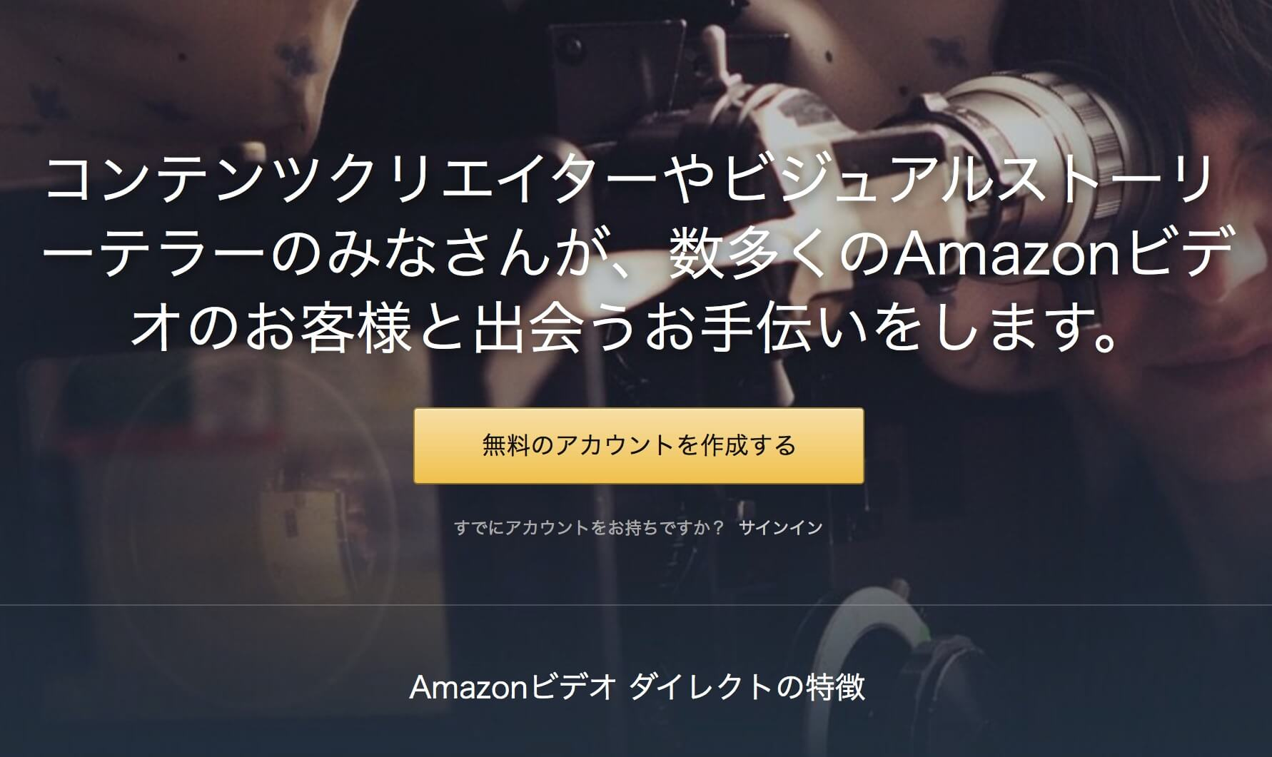 amazon-video-direct-1