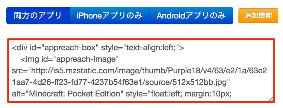 app-reach-6