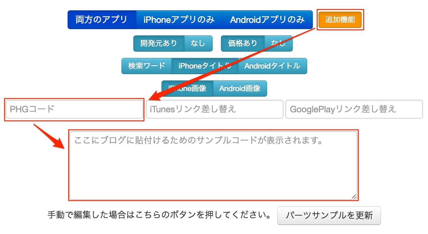 app-reach-7