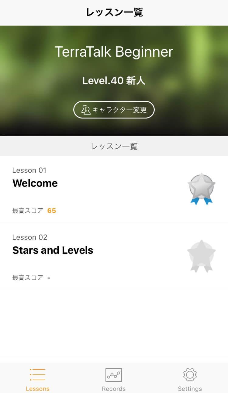 terra-talk-12