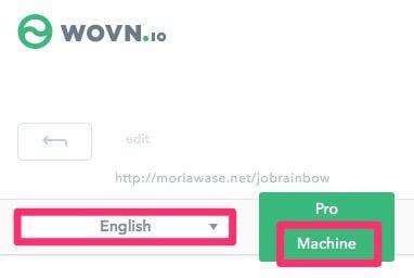wovn-partners-6