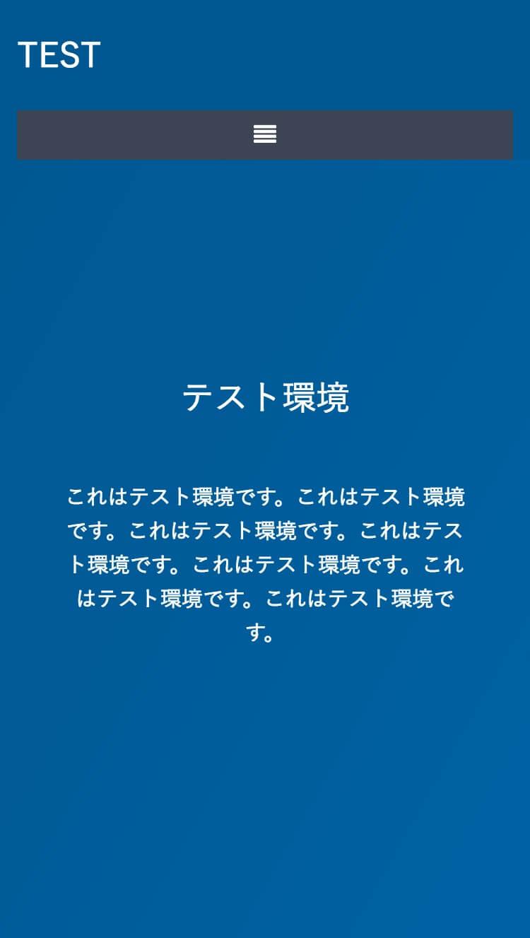 xeory-extension-menu-2-1